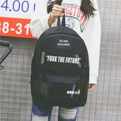Seok - Lettering Applique Backpack