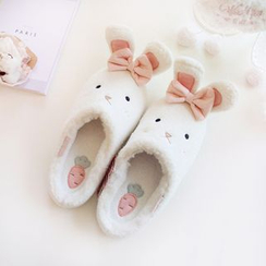 March Daisy - Fleece Home Slippers