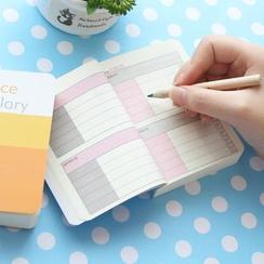 YouBuy - Small Vocabulary Notebook