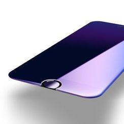 QUINTEX - iPhone 7 / 7 Plus 鋼化玻璃手機套