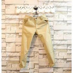 Sundipy - Slim-Fit Cropped Pants