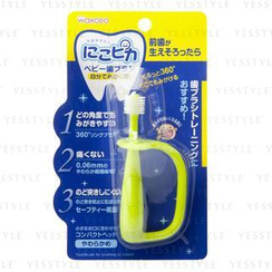 Wakodo - 360 Tooth Brush Training For Kids
