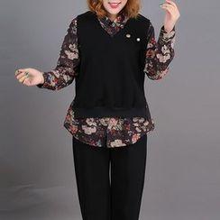 Rainbow Plus - Set : Floral Print Long-Sleeve Blouse + Vest