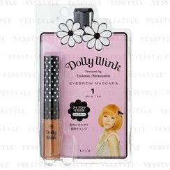 Koji - Dolly Wink Eyebrow Mascara (#01 Milk Tea)