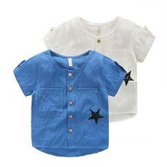 WellKids - 儿童星星衬衫