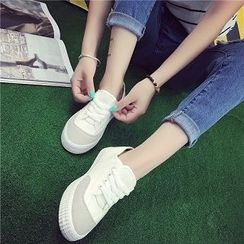 Hipsole - Color-Block Canvas Sneakers