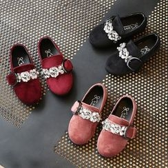 Cool Kid - Kids Loafers