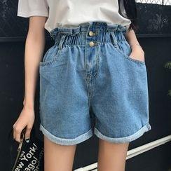 Dute - Buttoned Wide Leg Denim Shorts