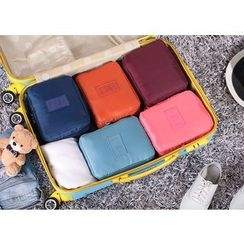 Aoba - Plain Travel Toiletry Bag