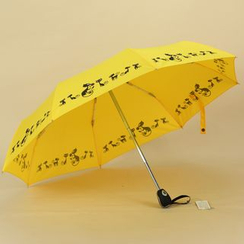 Easily - Cat Print Automatic Compact Umbrella