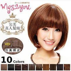 Wigs2You - Human Hair Bob Wig