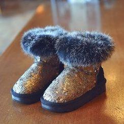 BOOM Kids - Kids Furry Short Boots