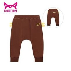 MiiOW - Kids Harem Pants
