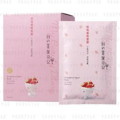 My Beauty Diary - Strawberry Yogurt Mask