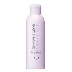 HABA - Lavender Body Shampoo