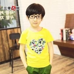 Lullaby - Kids Printed Short-Sleeve T-shirt