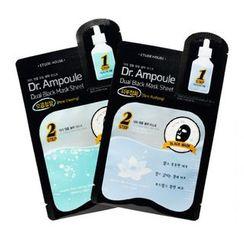 Etude House - Dr. Ampoule Dual Black Mask 1pc