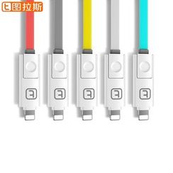 TORRAS - 2-in-1 Lightning Data Cable