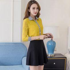 Merald - Set: Lace Panel Blouse + A-Line Skirt