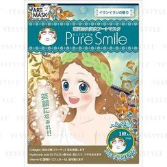 Sun Smile - Pure Smile The World Major Beauty Women Art Mask (Ylang Ylang) (Helen)