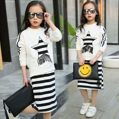 Pegasus - Kids Set: Star Print Fringed Pullover + Striped Midi Skirt