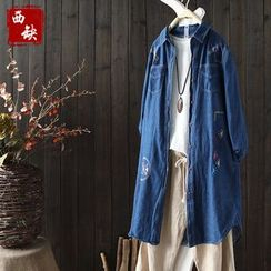 SASKIS - Denim Long Shirt