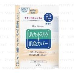 pdc - Pure Natural 保湿防晒乳液SPF23 (自然肌色)