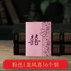 Bonum - Wedding Red Packet