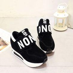 Shoetown - Air Cushion Velcro Sneakers