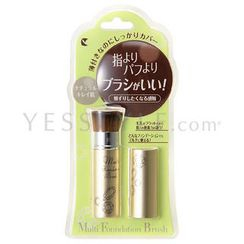 LUCKY TRENDY - Nylon Multi Foundation Brush (Beige) (MFB1200)