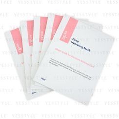 SKIN do - Deep Hydrating Mask  (5 sheets)