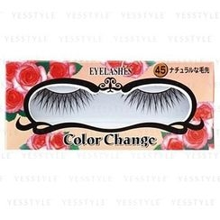 Elizabeth 伊麗莎伯 - Color Change Pro Eyelash (#45)