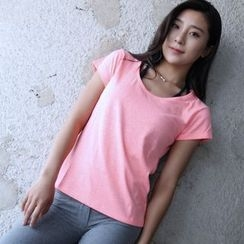 Ariana - Short Sleeve Quick Dry T-Shirt