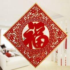 Jubilo Deco - Lunar New Year Window Sticker