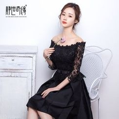 Fantasy Bride - Off-Shoulder Elbow-Sleeve A-line Cocktail Dress