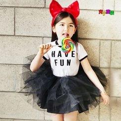 Cuckoo - Kids Lettering Short-Sleeve Tulle Dress