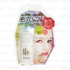 ZTC - Skin Control Base  SPF25PA++