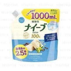 Kracie - Naïve Body Wash (Savon Grass) (Refill)