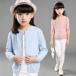 Pegasus - Kids Plain Cardigan