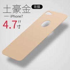 Joyroom - iPhone7plus钢化膜
