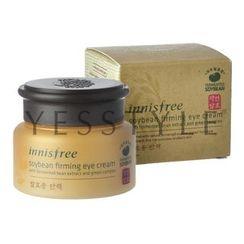 Innisfree - Soybean Firming Eye Cream