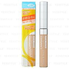 Canmake - Cover & Stretch Concealer UV SPF 25 PA++ (Water Proof) (#02 Natural Beige)