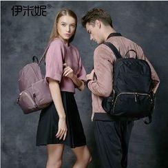 Emini House - Genuine Leather Panel Backpack