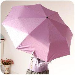 默默爱 - 折叠雨伞