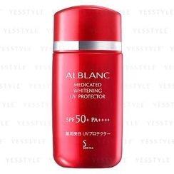 Sofina - ALBLANC Medicated Whitening UV Protector SPF 50+ PA++++