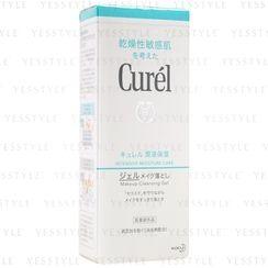 花王 - Curel 深层卸妆啫喱