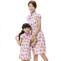 Emperial - Family Floral Print Cheongsam