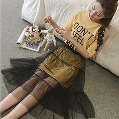MAVIS - 套装: 中袖字母T恤连衣裙 + 薄纱中长裙