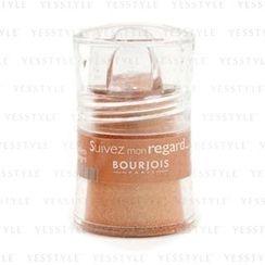 Bourjois 妙巴黎 - Suivez Mon Regard Intense Shimmers Eyeshadow - # 16 Regard Mandarine