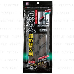 Kokubo - Charcoal & Silver Moisture Absorber (Narrow) (Refill)